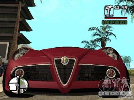 Alfa Romeo 8C Competizione v.2.0 для GTA San Andreas вид справа