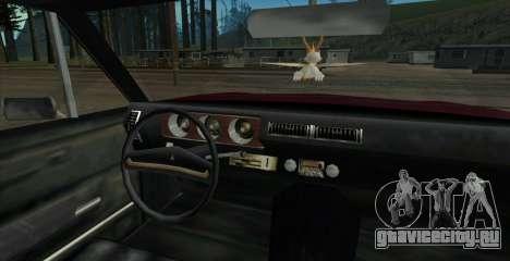 Eon SabreTaur Picador для GTA San Andreas вид справа
