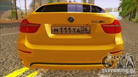 BMW X6M E71 v2 для GTA San Andreas вид сзади