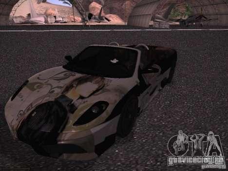 Ferrari F430 Scuderia M16 для GTA San Andreas вид снизу