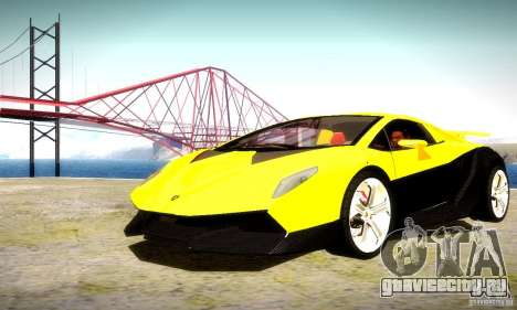 Lamborghini Sesto Elemento для GTA San Andreas вид снизу