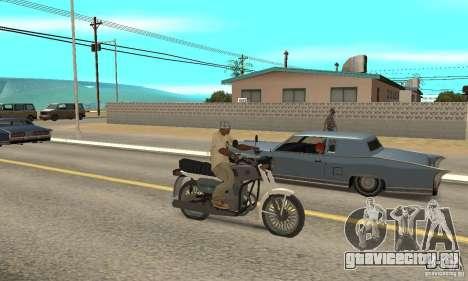 Восход 3 v1.0 для GTA San Andreas вид справа