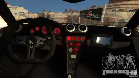 Gumpert Apollo Sport 2011 v2.0 для GTA 4 вид сзади слева