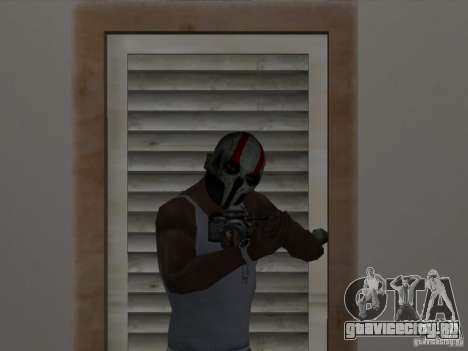 Army of Two Mask Skull для GTA San Andreas второй скриншот
