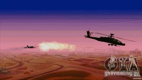 Тепловые ловушки для Hunter для GTA San Andreas четвёртый скриншот