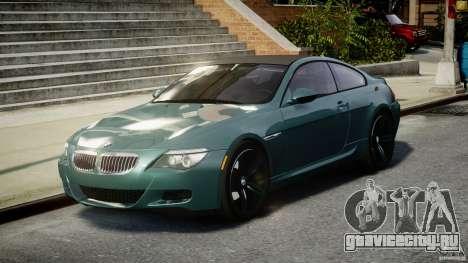 BMW M6 2010 v1.5 для GTA 4 вид сзади
