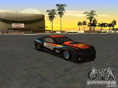 Chevrolet Camaro NOS для GTA San Andreas