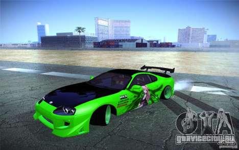 Toyota Supra Tuned для GTA San Andreas вид справа