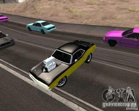 Plymouth Hemi Cuda 440 для GTA San Andreas вид снизу