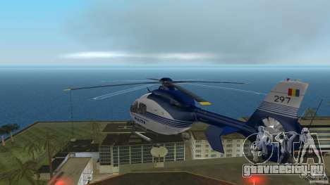 Eurocopter Ec-135 Politia Romana для GTA Vice City