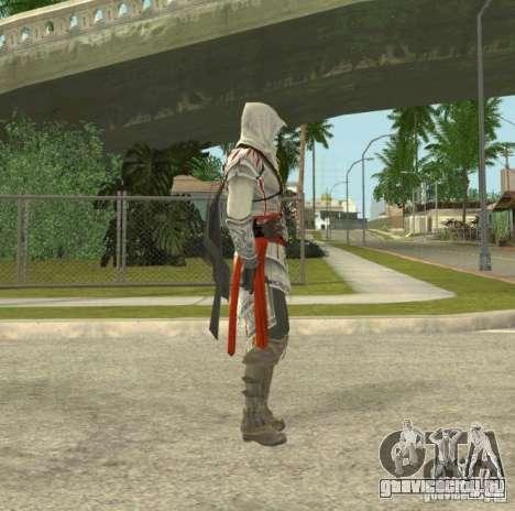 Assassins skins для GTA San Andreas