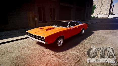Dodge Charger RT 1969 tun v1.1 спортивный для GTA 4