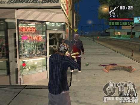 New Realistic Effects для GTA San Andreas