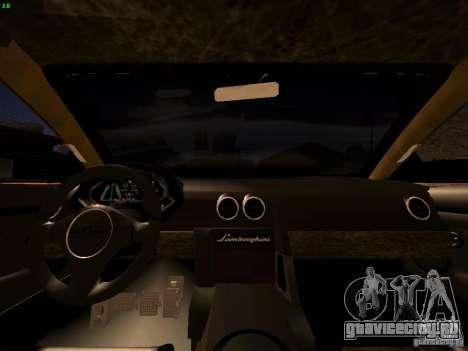 Lamborghini Reventon для GTA San Andreas вид сбоку