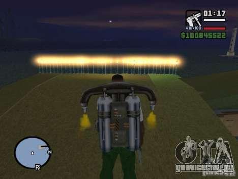 Night moto track V.2 для GTA San Andreas второй скриншот