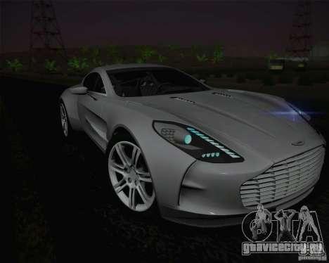 Aston Martin One-77 для GTA San Andreas вид сбоку