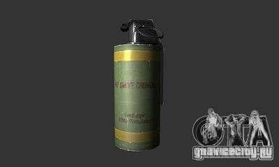 [Point Blank] WP Smoke для GTA San Andreas
