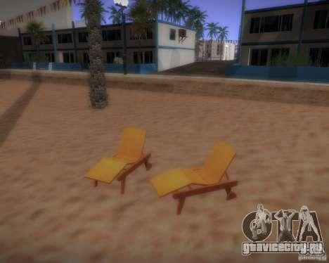 Новые текстуры предметов для отдыха для GTA San Andreas третий скриншот