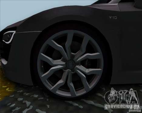 Audi R8 Spyder для GTA San Andreas вид сзади слева