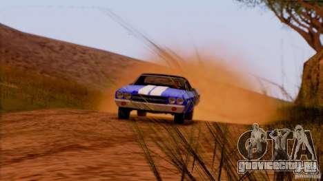 Extreme ENBseries v1.0 для GTA San Andreas
