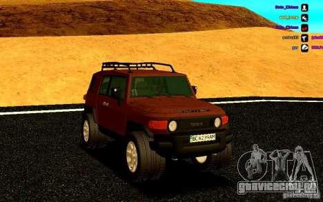 Toyota FJ Cruiser для GTA San Andreas вид сзади