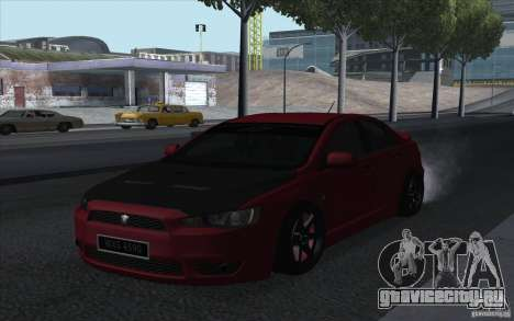Proton Inspira Stance для GTA San Andreas