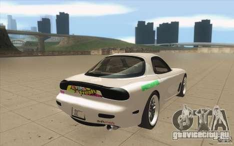 Mazda FD3S - Ebisu Style для GTA San Andreas вид сбоку