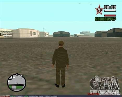 Сталин для GTA San Andreas пятый скриншот