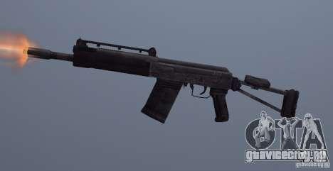 Izhmash Saiga-12K для GTA San Andreas третий скриншот