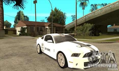 Ford Shelby GT 500 2010 для GTA San Andreas вид сзади
