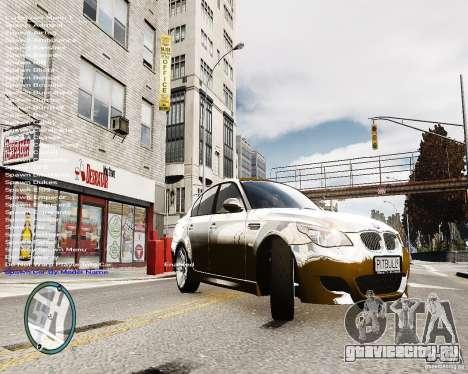 BMW M5 e60 для GTA 4