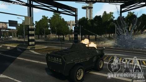 Tank Mod для GTA 4 второй скриншот