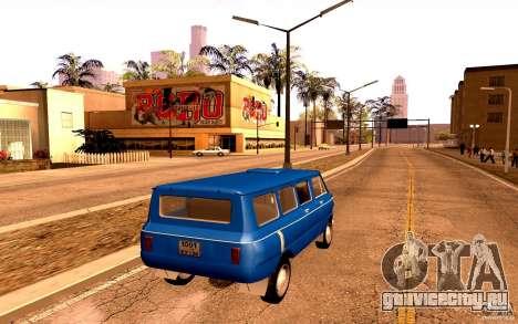 ЗАЗ 970 для GTA San Andreas вид сверху