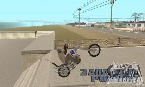 Captain America Chopper для GTA San Andreas вид справа