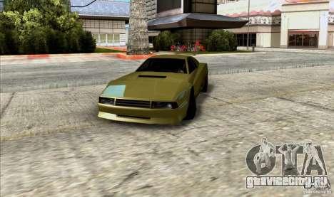 ENBSeries by HunterBoobs v1.2 для GTA San Andreas седьмой скриншот