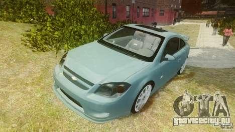 Chevrolet Cobalt SS для GTA 4