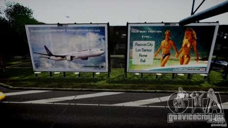Realistic Airport Billboard для GTA 4 второй скриншот