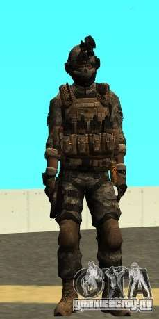 USA Army Special Forces для GTA San Andreas