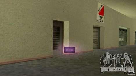 Иконки из Manhunt для GTA Vice City второй скриншот