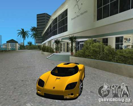 Koenigsegg CCX для GTA Vice City