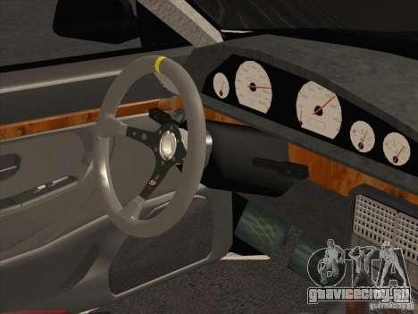 Audi 100 для GTA San Andreas вид сзади