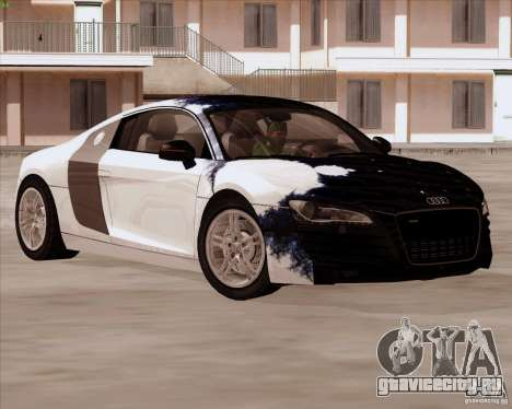 Audi R8 Production для GTA San Andreas вид сверху