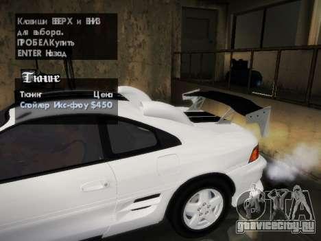 Toyota MR2 GT для GTA San Andreas салон