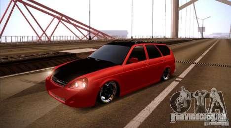 ВАЗ 2171 JDM STYLE для GTA San Andreas