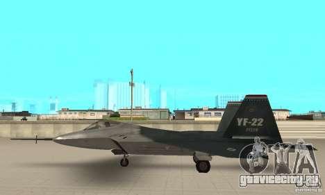 YF-22 Standart для GTA San Andreas вид слева