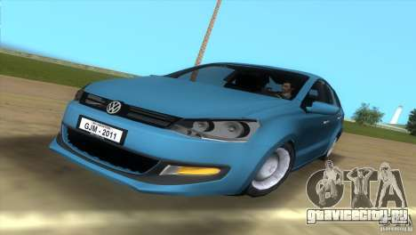 Volkswagen Polo 2011 для GTA Vice City