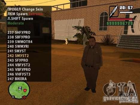 GTA IV peds to SA pack 100 peds для GTA San Andreas