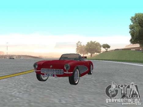 Chevrolet Corvette C1 для GTA San Andreas