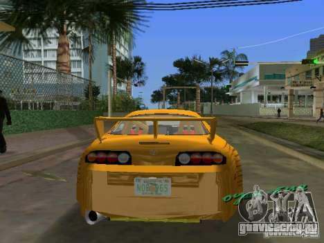 Toyota Supra для GTA Vice City вид слева