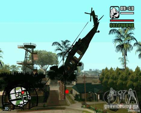 Blackhawk UH60 Heli для GTA San Andreas вид слева